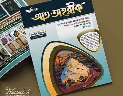 flyer brochure