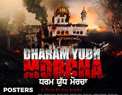 Dharam Yudh Morcha - Movie Poster Artwork