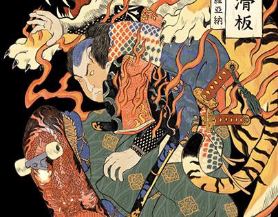 Nihonga Series 『日本画シリーズ』