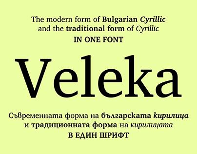Free Font Veleka | Шрифт Veleka