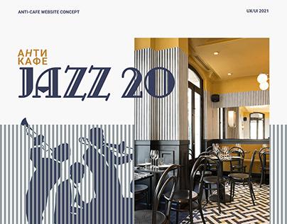 anti-cafe website concept