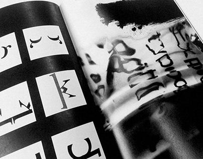 Experimental typography 2019
