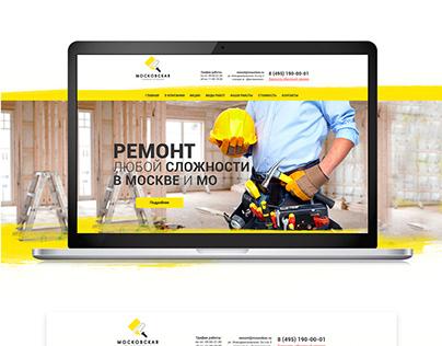 WEB-SAIT for Renovation company