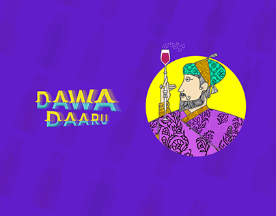 Dawa Daaru - Home Remedy App For Hangovers