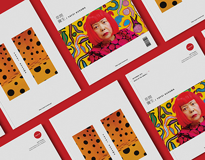 Ninety Dotted Years in Rebellion: Yayoi Kusama magazine