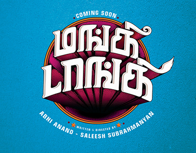 title design for tamil movie MONKEY DONKEY