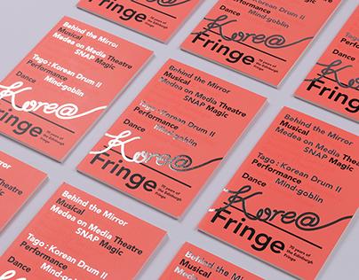 Korea Fringe 2017 brochure