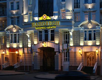 "Подсветка фасада БЦ ""Наполеон"" | Architectural Lighting"