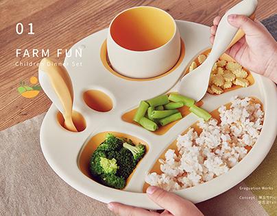 農趣 Farm FunChildren Dinner Set Product Design
