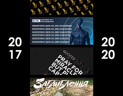 design 1 (2017-2020)
