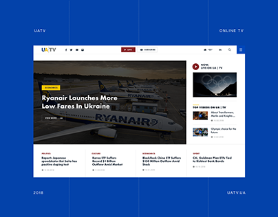 UATV | Online channel
