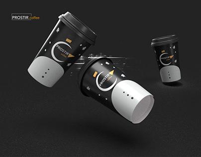 Coffee cup design for Prostir coffee. Branding 2020