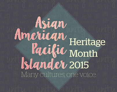 Asian American Pacific Islander Heritage Month 2015