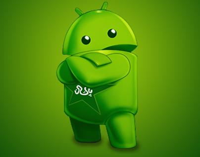 Android Marketi Logo