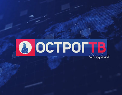 Ostrog TV studio