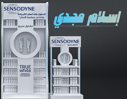 Sensodyne True White Gondola & FSU