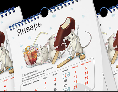 Calendar with specific illustration!