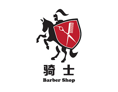 barber shop identity