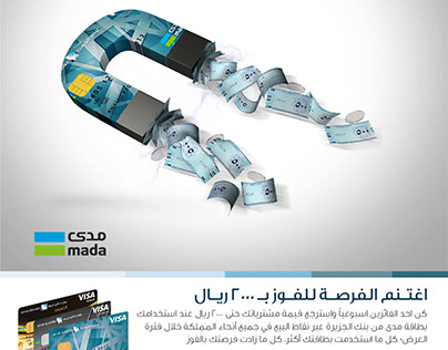Bank Al Jazira Credit card