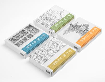 The 7th Store Pie Packaging / 第七鋪餡餅包裝設計