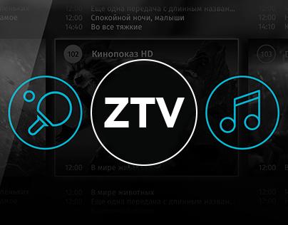 Interface IPTV