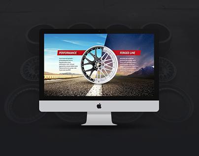 BBS wheels ecommerce website