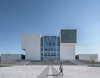 Museum of Shandong University(山东大学博物馆)