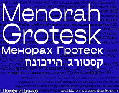Menorah Grotesk — Latin, Ukraine Cyrillic, Hebrew