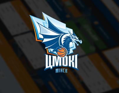 Basketball Team Website – Tsmoki Minsk '15