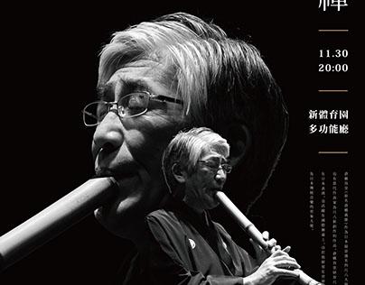 Poster Design.1