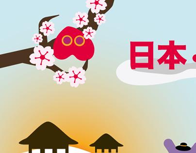 Japan Character Design