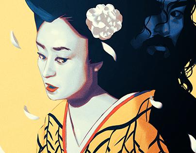 """""""The Taisho Trilogy"""" by Seijun Suzuki."""