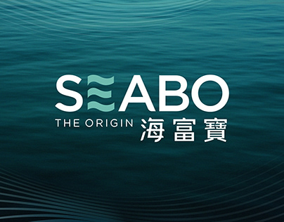 Seabo International