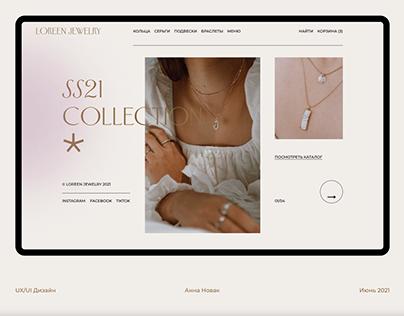 UX/UI Design / E-commerce