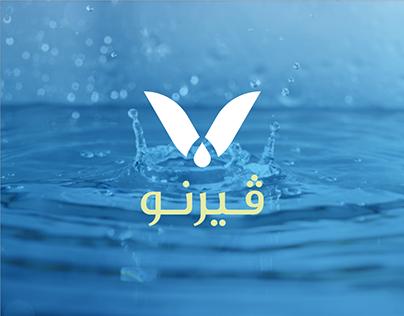 VERNO ڤيرنو logo