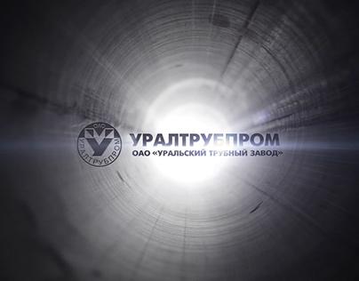 """Корпоративный фильм """"УРАЛТРУБПРОМ"""""""