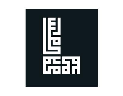 LATIF - Projeto de Identidade Visual
