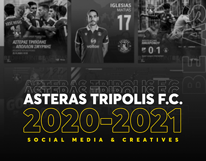 Asteras Tripolis FC | Season '20-'21