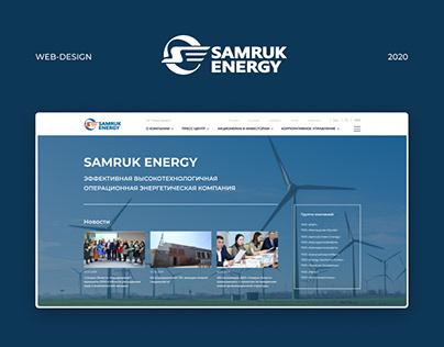 Samruk Energy - Corporate website redesign
