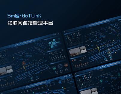 IoTLink数据监控大屏