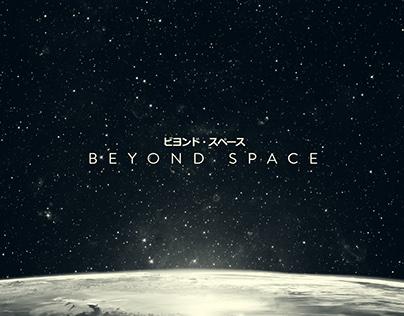 Beyond Space - Screenprint