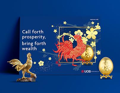 UOB Lunar New Year Promotion
