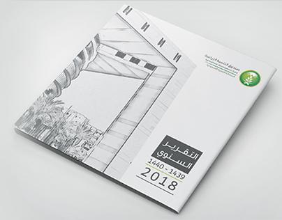 Agricultural Development Fund 2018