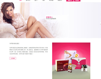 E-commerce Website: https://femmegallant.com/?lang=en