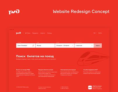 Russian Railways — Website Redesign Concept
