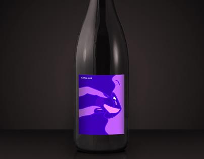 Shiraz Wine Label Design