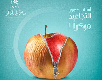Dr. Sherehan social media campaign (12.18)