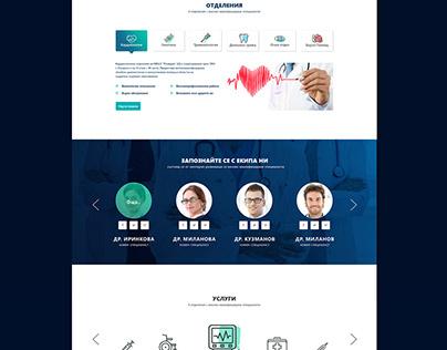 multi page web design
