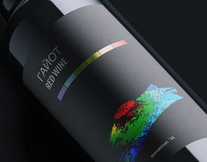 «Гайот»– red wine fromHersonissos