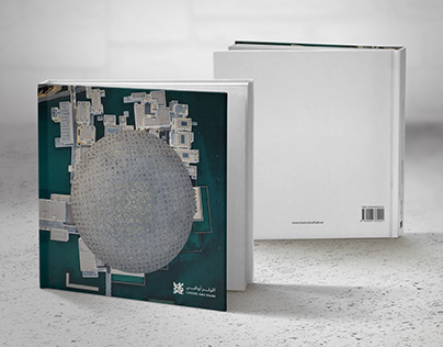 Louvre Abu Dhabi Architecture Book